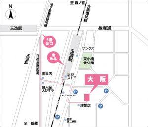 大阪マップ